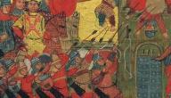 كيف كان يعيش ملوك الفرس في قصورهم