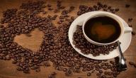 طريقة عمل القهوة الحلوة