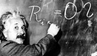 نظریة آينشتاین