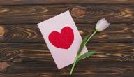 أجمل عبارات الحب للحبيب