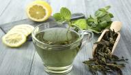 متى يشرب الشاي الأخضر