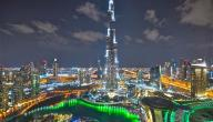 أجمل المدن في العالم
