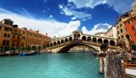 مدينة البندقية في ايطاليا