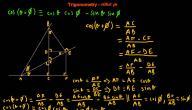 قوانين حساب المثلثات