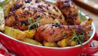 كيف أطبخ دجاج بالفرن
