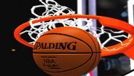 موضوع حول كرة السلة
