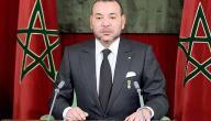 موضوع حول الملك محمد السادس