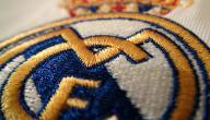 معلومات عن ريال مدريد