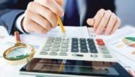 كيفية حساب المعدل الفصلي