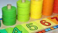 وسائل تعليمية لمادة الرياضيات
