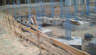 مراحل البناء بالتفصيل