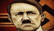 من أقوال هتلر