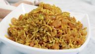 طرق تحضير الأرز بالخلطة