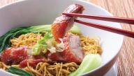 كيفية تحضير الأكل الصيني