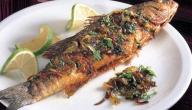 طرق تحضير السمك المقلي