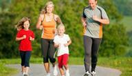 مفهوم التربية البدنية