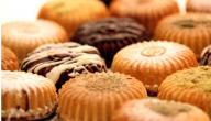 وصفات حلويات جافة