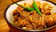 وصفات أكلات هندية