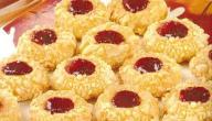 وصفات جديدة لحلويات العيد