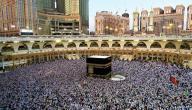 من أين يحرم أهل مكة