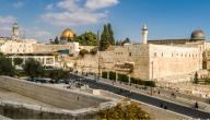 كم عدد مآذن الحرم القدسي