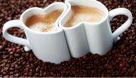 كلمات جميلة عن القهوة