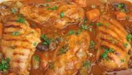 طرق عمل صالونة الدجاج