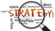مفهوم الاستراتيجية