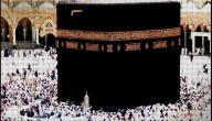 كلام إسلامي