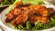 أجنحة الدجاج الحارة