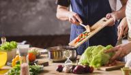 طرق تعلم الطبخ