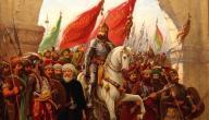 تقرير عن الدولة العثمانية