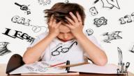تقرير عن صعوبات التعلم