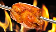 خلطة الدجاج المشوي