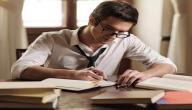 كيفية كتابة خاتمة بحث جميلة
