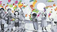 موضوع عن عيد الطفولة