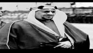 زوجات الملك سعود