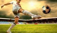 كيف أطور مهاراتي في كرة القدم