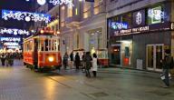 شارع الاستقلال في إسطنبول