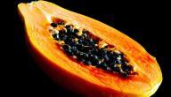 فاكهة البابايا وفوائدها