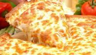 كيفية عمل البيتزا بطريقة سهلة