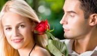 صفات الزوج المثالي