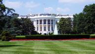 كم عدد غرف البيت الأبيض