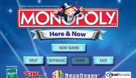 شرح لعبة المونوبولي