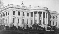 كم عدد غرف البيت الأبيض الأمريكي