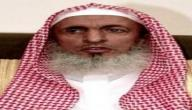 سيرة الشيخ ابن باز