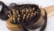 وصفات لتساقط الشعر