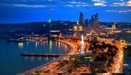 جمهورية أذربيجان