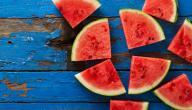 فوائد البطيخ للبشرة