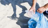 مطويات عن النظافة